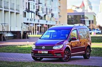Тест-драйв Volkswagen Caddy: стильный трудяга